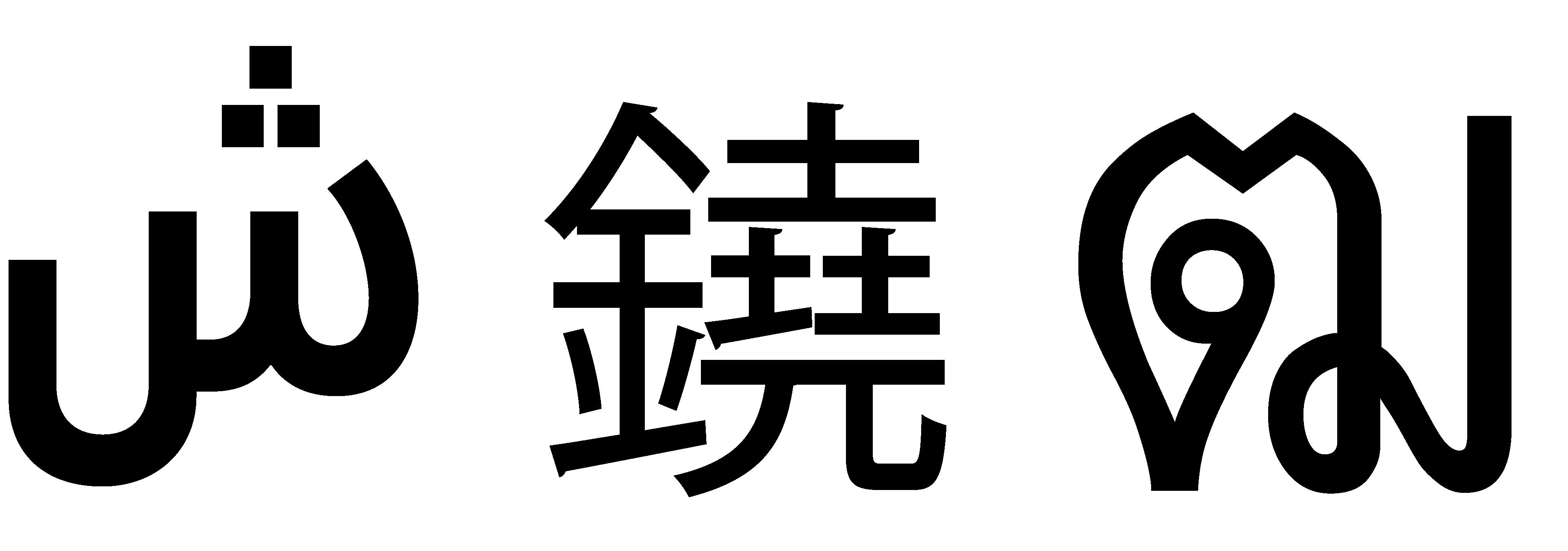 Lipton Ice Tea CJK branding typography