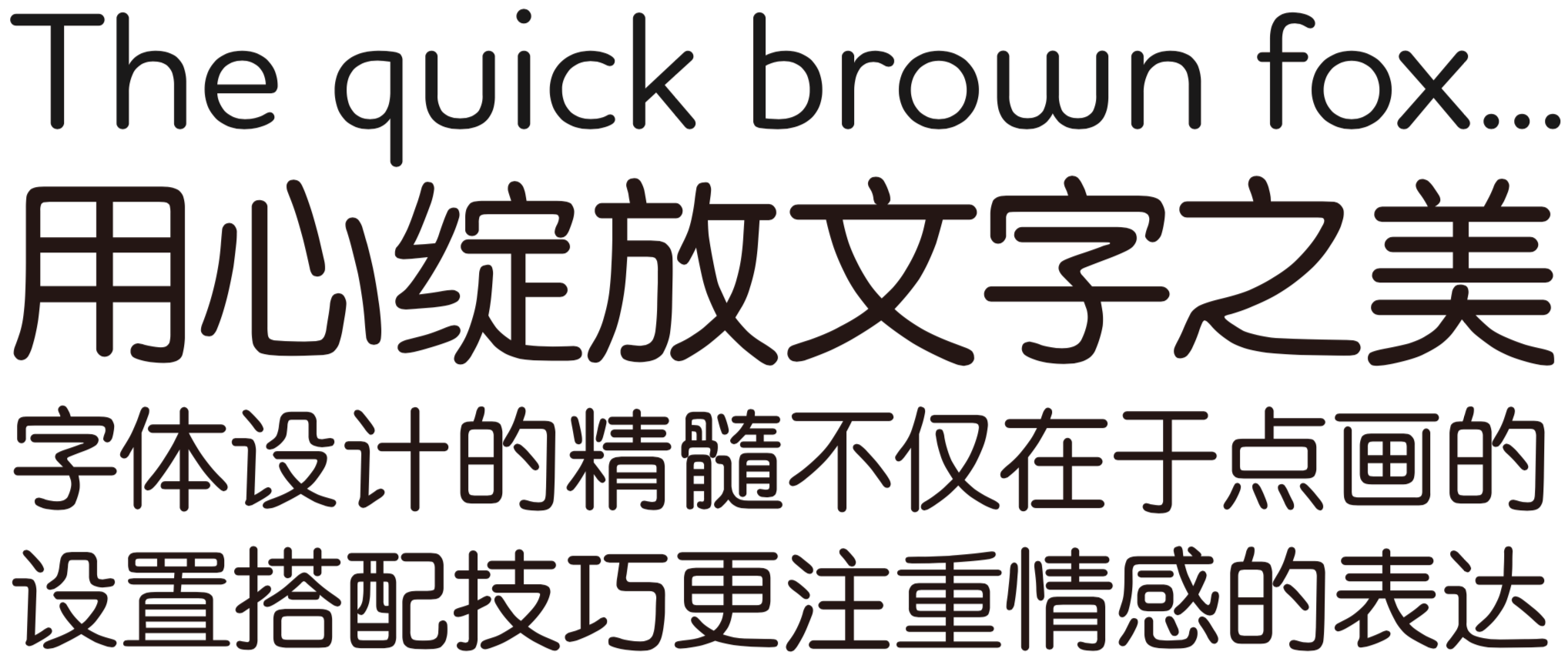 Arla brand Chinese type research
